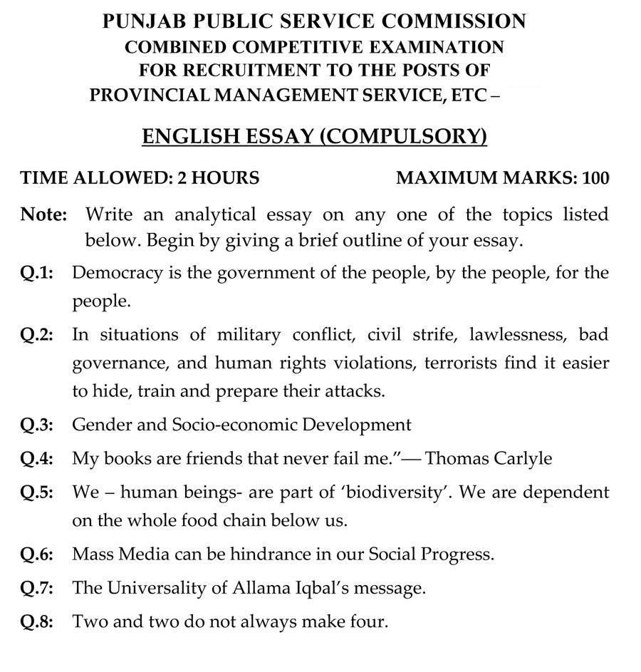010 Essay Papers Example Pms Past Fearsome Paper Upsc 2014 Of 2015 Css 2016 Full