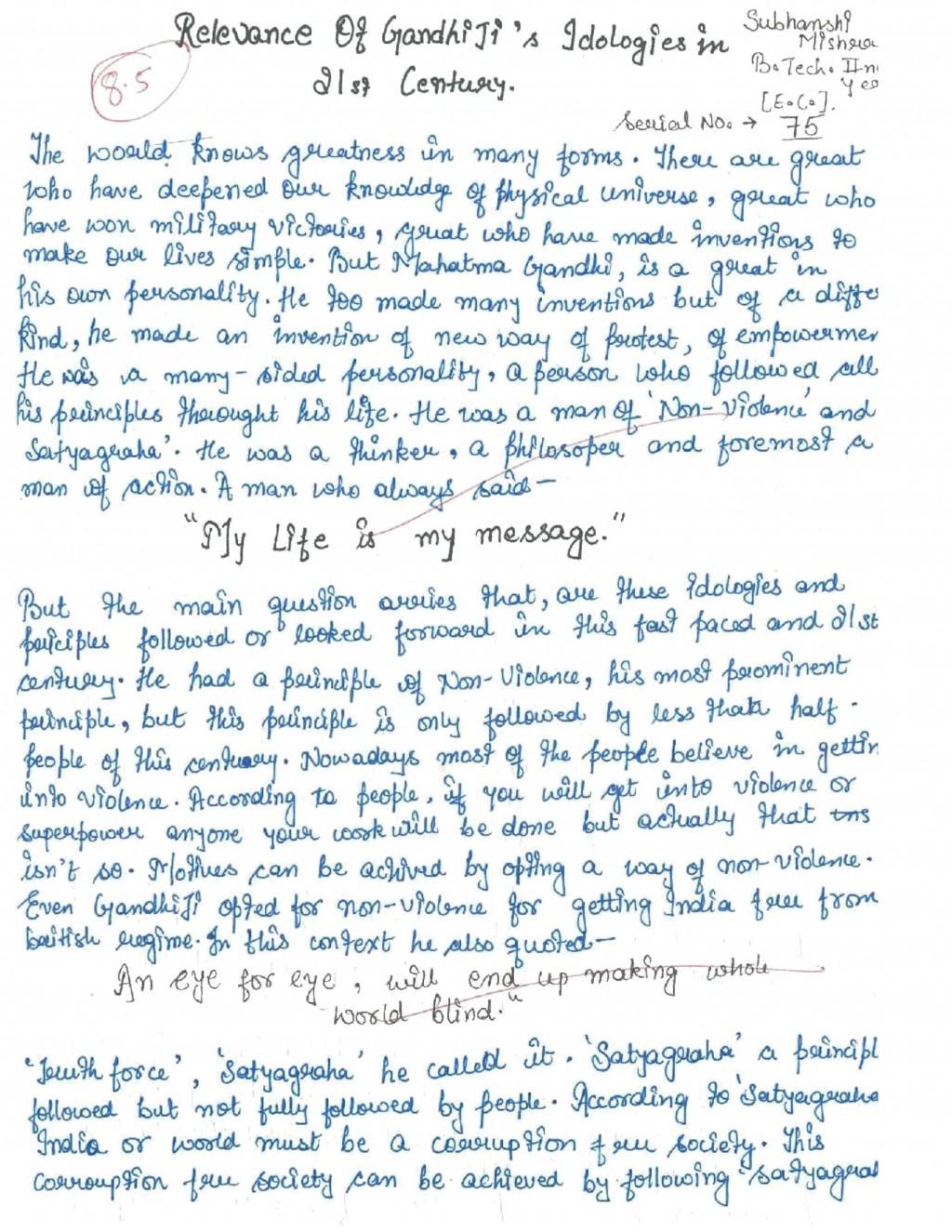 010 Essay2 Gandhiji Essay Sensational Mahatma Gandhi In Gujarati Pdf Free Download Hindi Language Ma Nibandh Large
