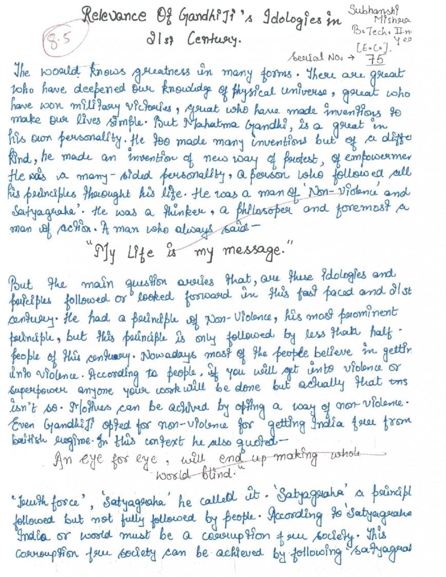 010 Essay2 Gandhiji Essay Sensational Mahatma Gandhi Short In Hindi Language Ahimsa Tamil