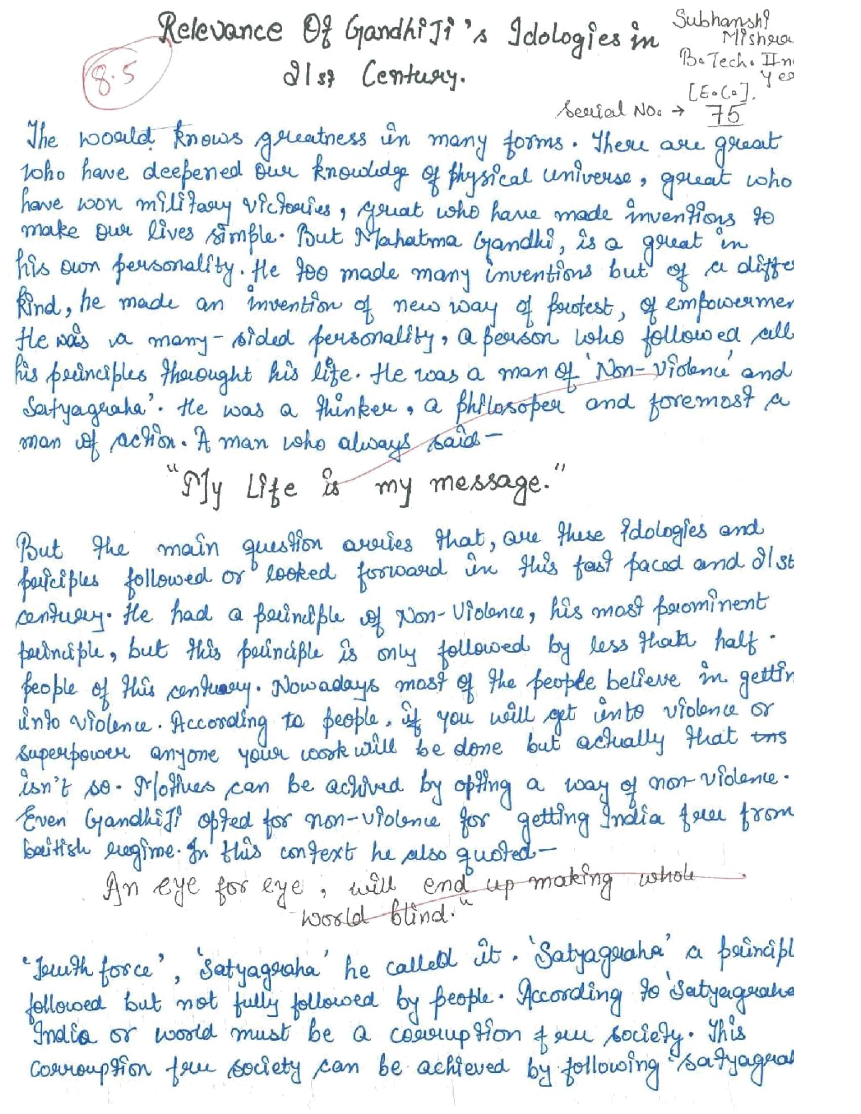 010 Essay2 Gandhiji Essay Sensational Mahatma Gandhi In Gujarati Pdf Free Download Hindi Language Ma Nibandh Full