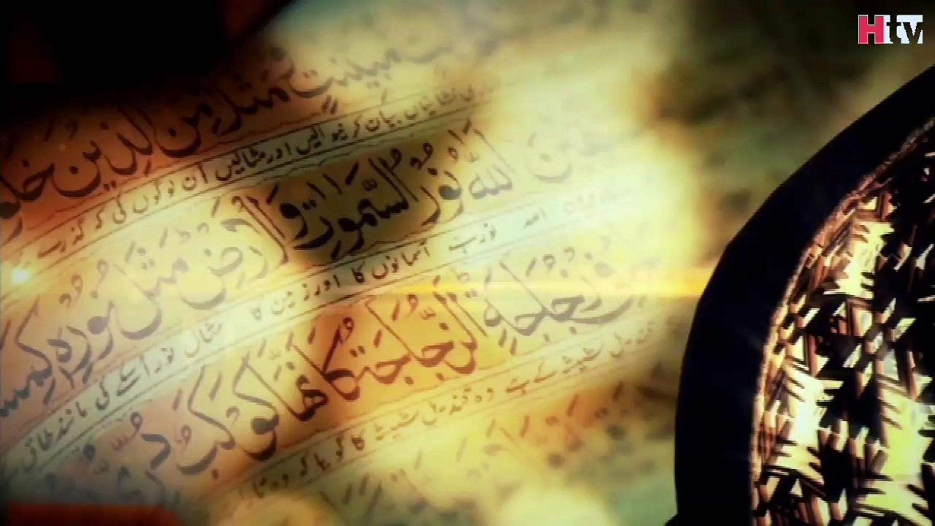 010 Harkat Mein Barkat Essay In Urdu 1280x720 Ute Amazing On Topic Hai Short 1920