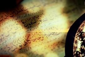 010 Harkat Mein Barkat Essay In Urdu 1280x720 Ute Amazing On Topic Hai Short