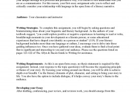 010 How To Write Personal Narrative Essay For College Literacy Unit Assignment Spring 2012 Page 1 Fascinating A