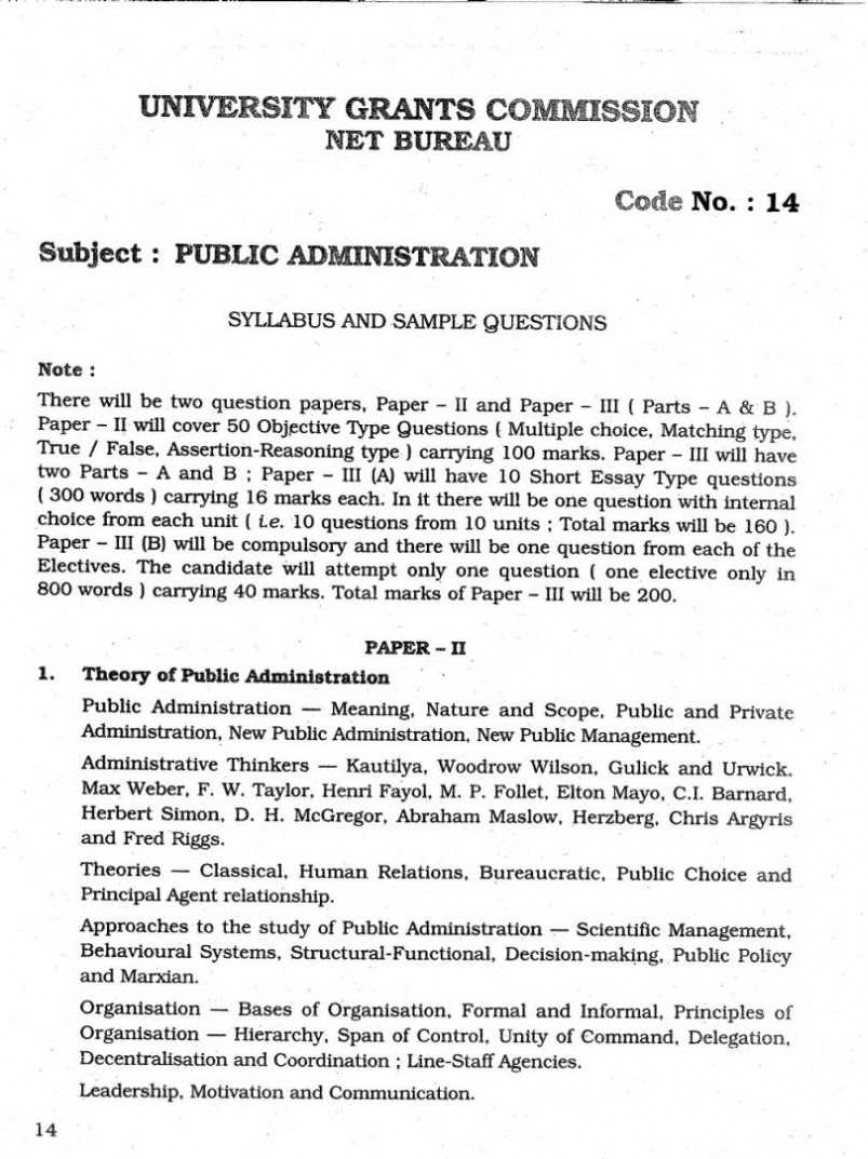 010 Ugc Net Public Administration Syllabus Exploratory Essay Topics Awful About Technology For College Medicine 868