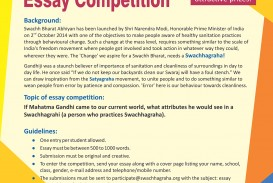 011 20180129171946essay20competition Essay About Cleanliness In School Phenomenal Campaign On Toilets And Its Surrounding Persuasive 320