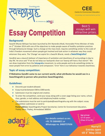 011 20180129171946essay20competition Essay About Cleanliness In School Phenomenal Campaign On Premises Toilet And Its Surrounding 360