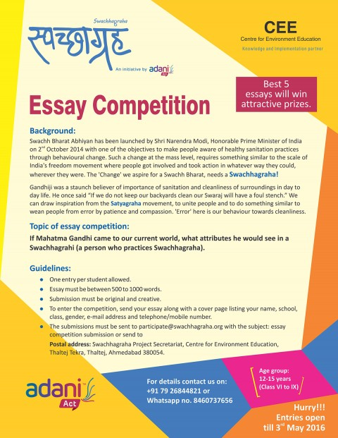 011 20180129171946essay20competition Essay About Cleanliness In School Phenomenal Writing On Premises 480