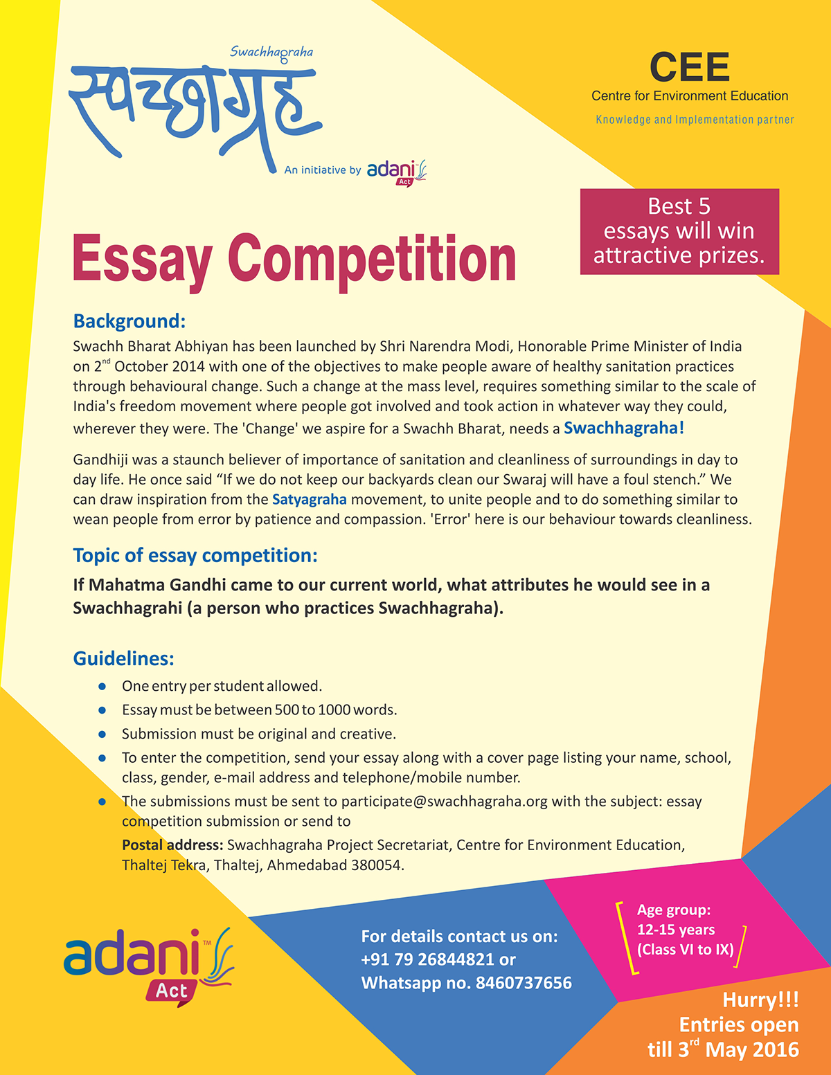 011 20180129171946essay20competition Essay About Cleanliness In School Phenomenal Writing On Premises Full