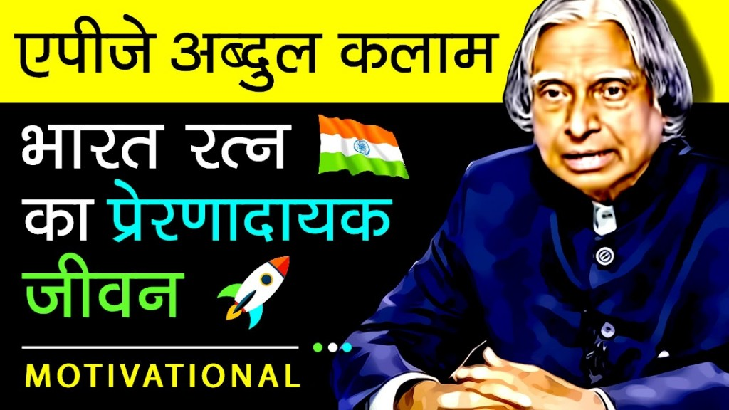 011 Abdul Kalam My Inspiration Essay Example Exceptional In English 400 Words Hindi Large