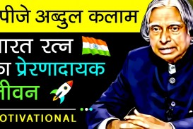 011 Abdul Kalam My Inspiration Essay Example Exceptional In English 400 Words Hindi