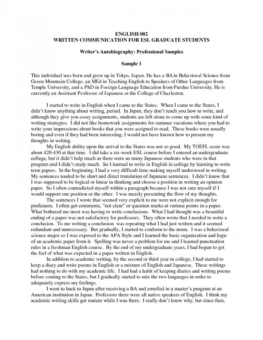 maza bharat desh essay in marathi wikipedia