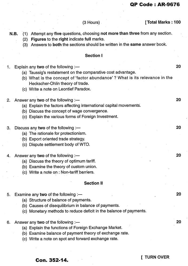 011 Custom Lawys Economicy Papers Cover Letter Example Of Aqa