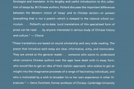011 Essay Example Chinese Amazing Language Writing Letter Format Topics