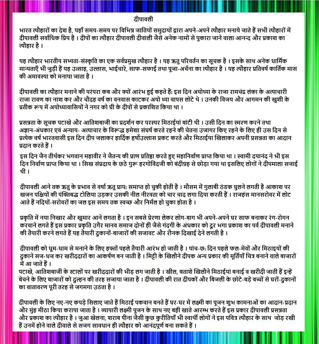 011 Essay Example Happy Diwali For School Students Inresizeu003d5602c604 Fantastic In Hindi On 50 Words Class Short 3 Large