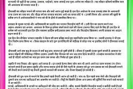 011 Essay Example Happy Diwali For School Students Inresizeu003d5602c604 Fantastic In Hindi On 50 Words Class Short 3