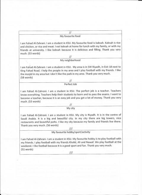 please write my english paper