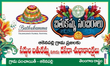 011 Essay Example On Bathukamma In Dreaded Telugu Short Language 360
