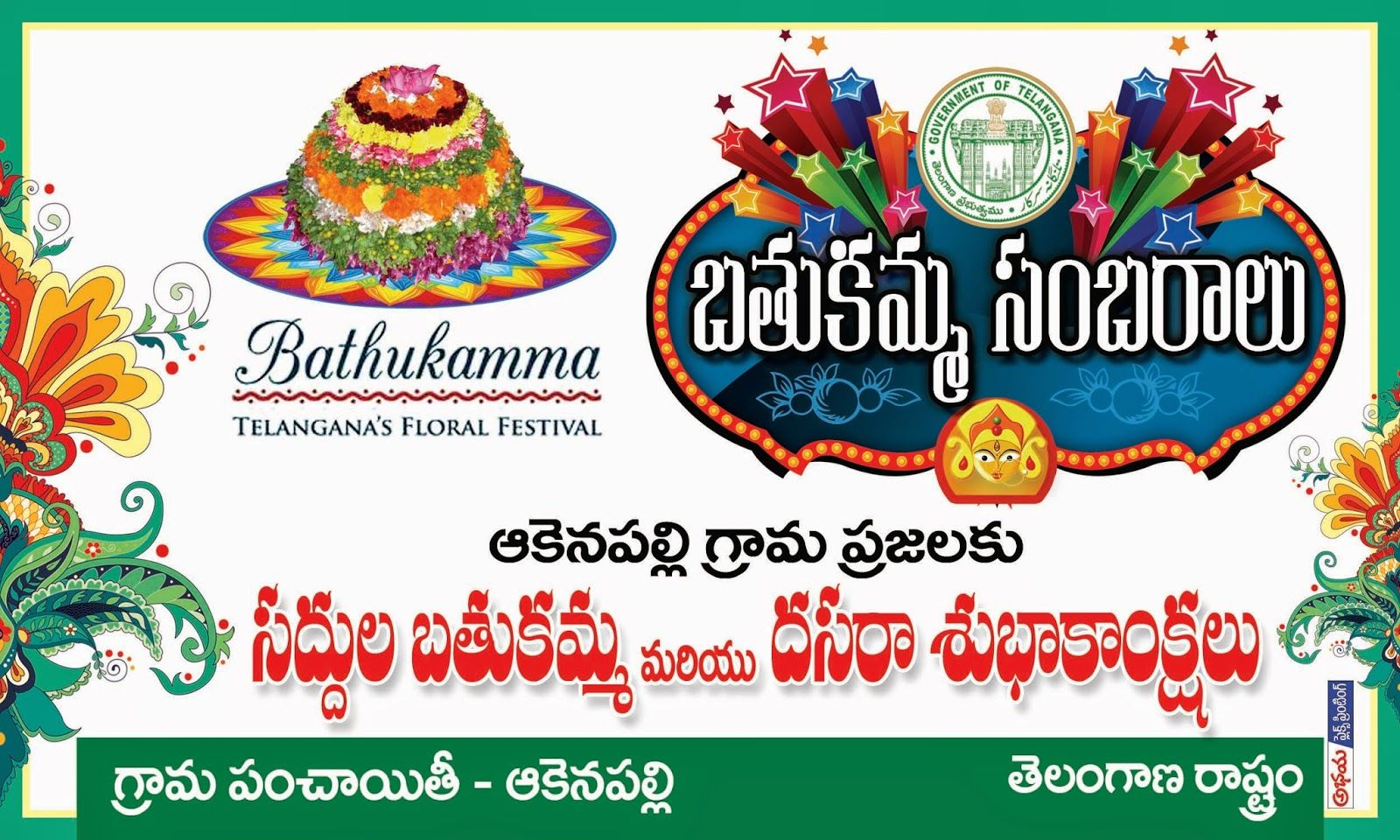 011 Essay Example On Bathukamma In Dreaded Telugu Short Language Full