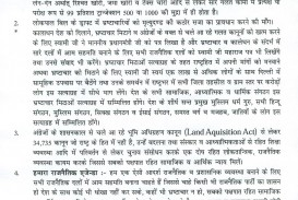 011 Essay Example Press20notew150h150 Corruption Is Unbelievable A Curse In Hindi