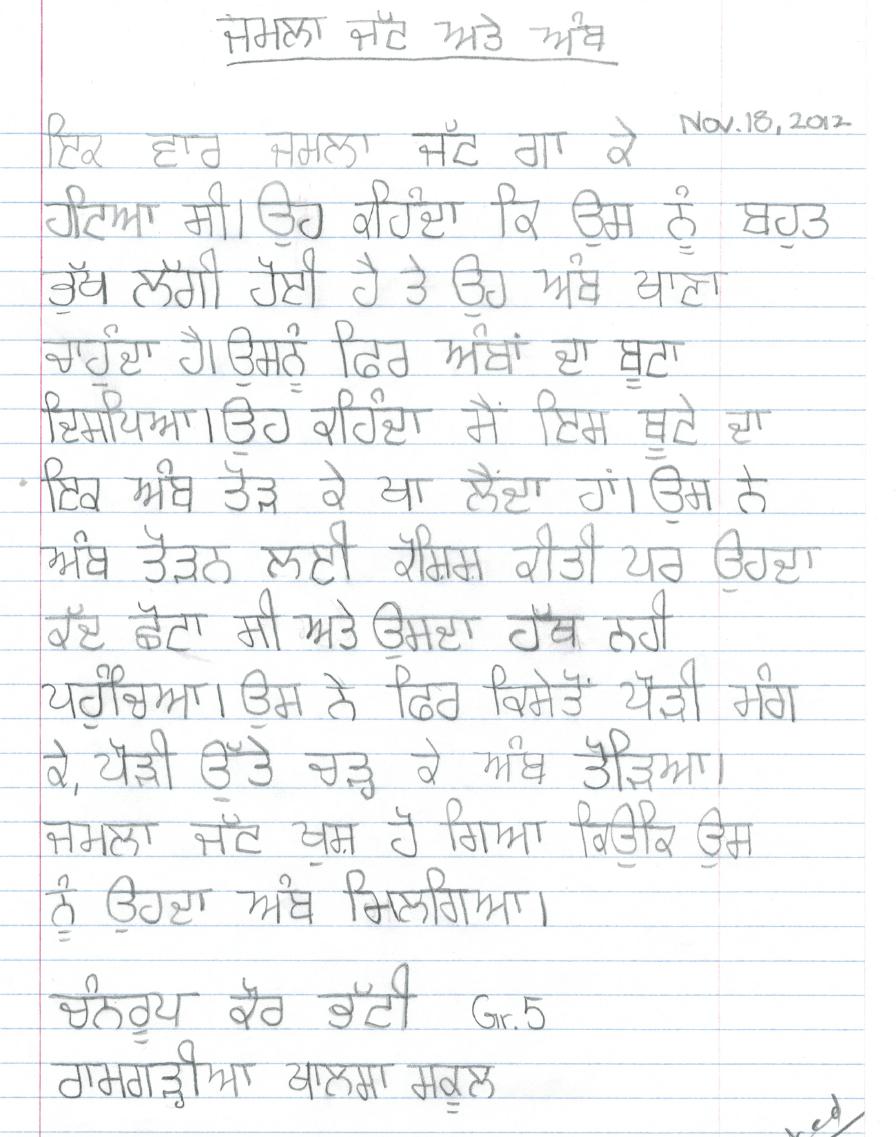 011 Essay Example Screen252bshot252b2013 20252bat252b3 36252bpm My Most Influential Fascinating Teacher Full