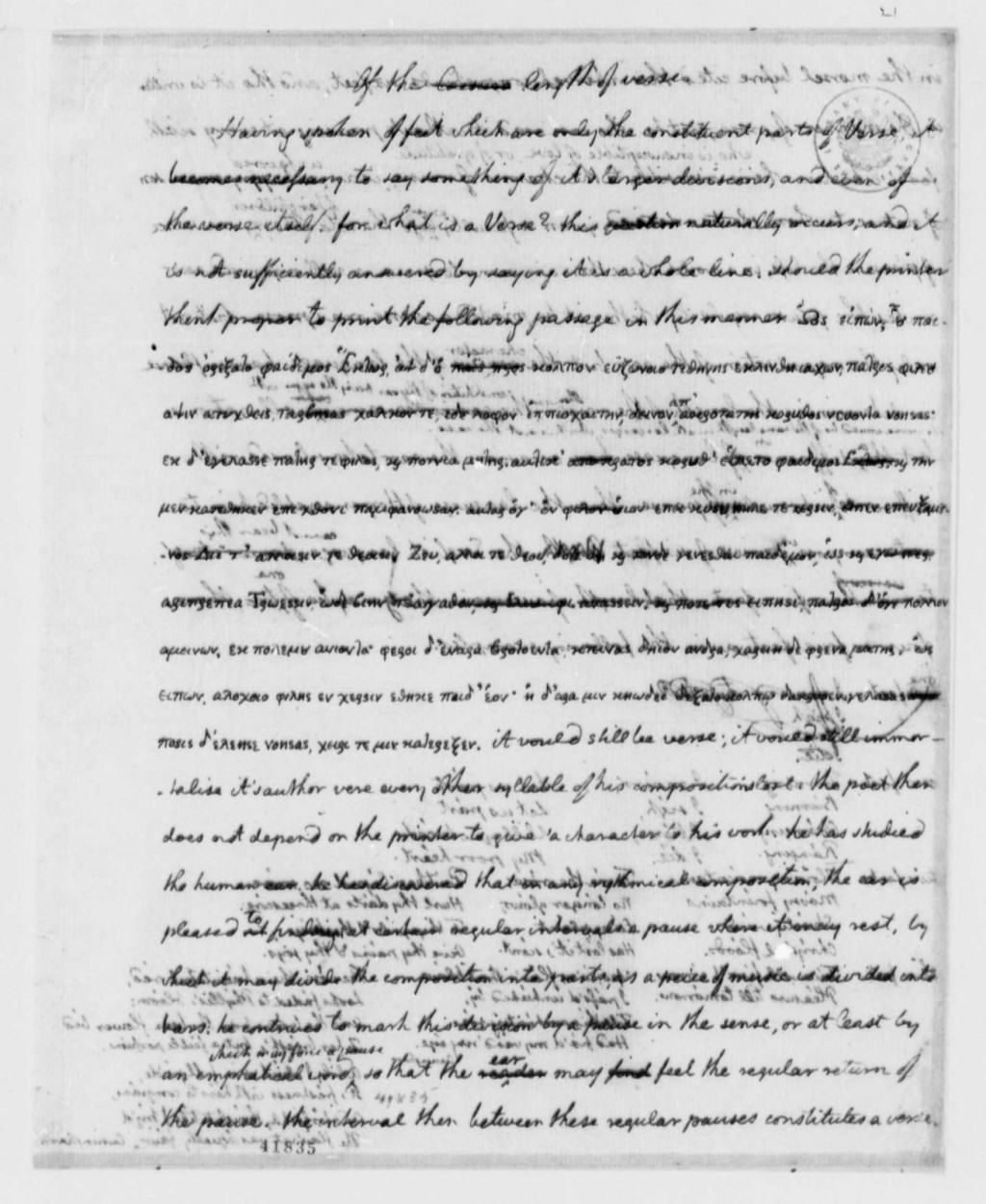 011 Essay Example Thomas Jefferson To Francois Jean Chevalier Chastellux October With Magnificent On Education Questions Outline Large