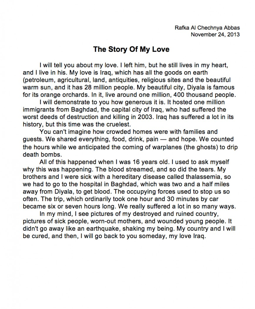 011 Essays On Love Essay Example Abbas Awesome And Relationships Pdf At First Sight Tagalog