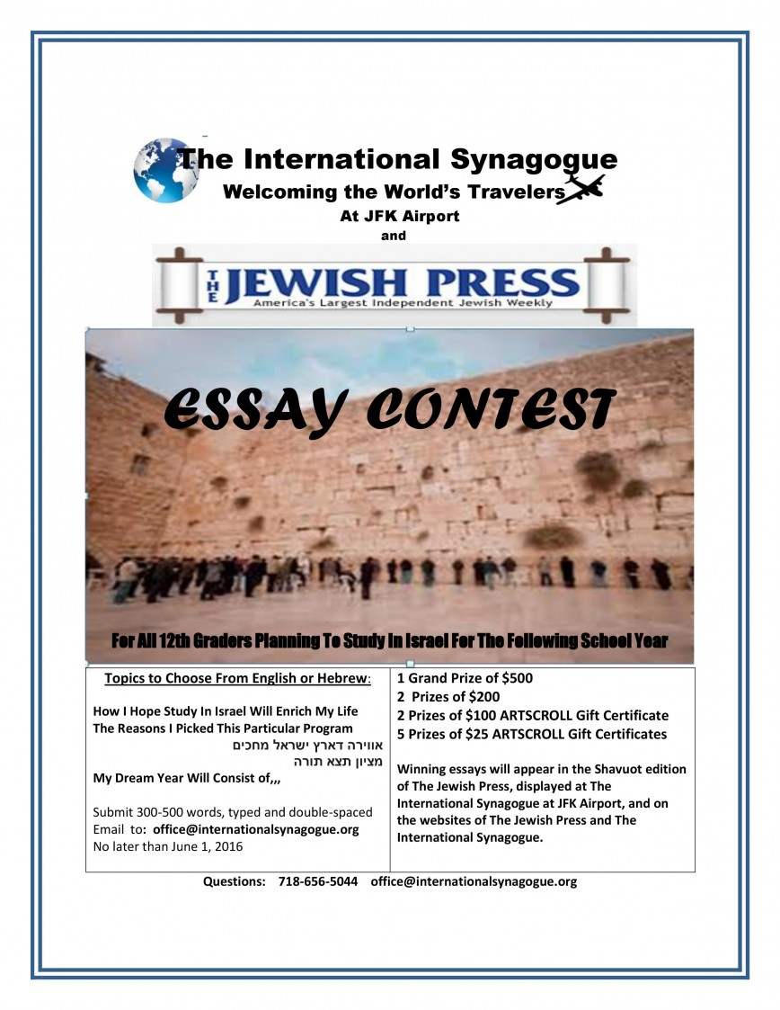011 High School Essay Contest Example Contests For Surprising Students 2019 2017 International Writing Competitions