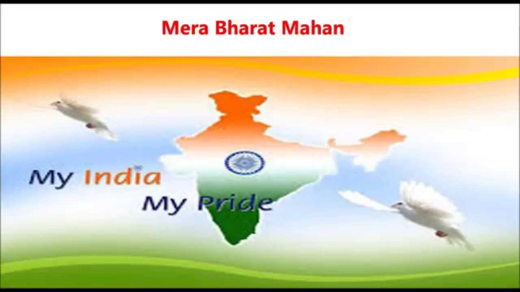 011 Maxresdefault My Country Essay In Hindi Phenomenal 10 Lines Is Great Large