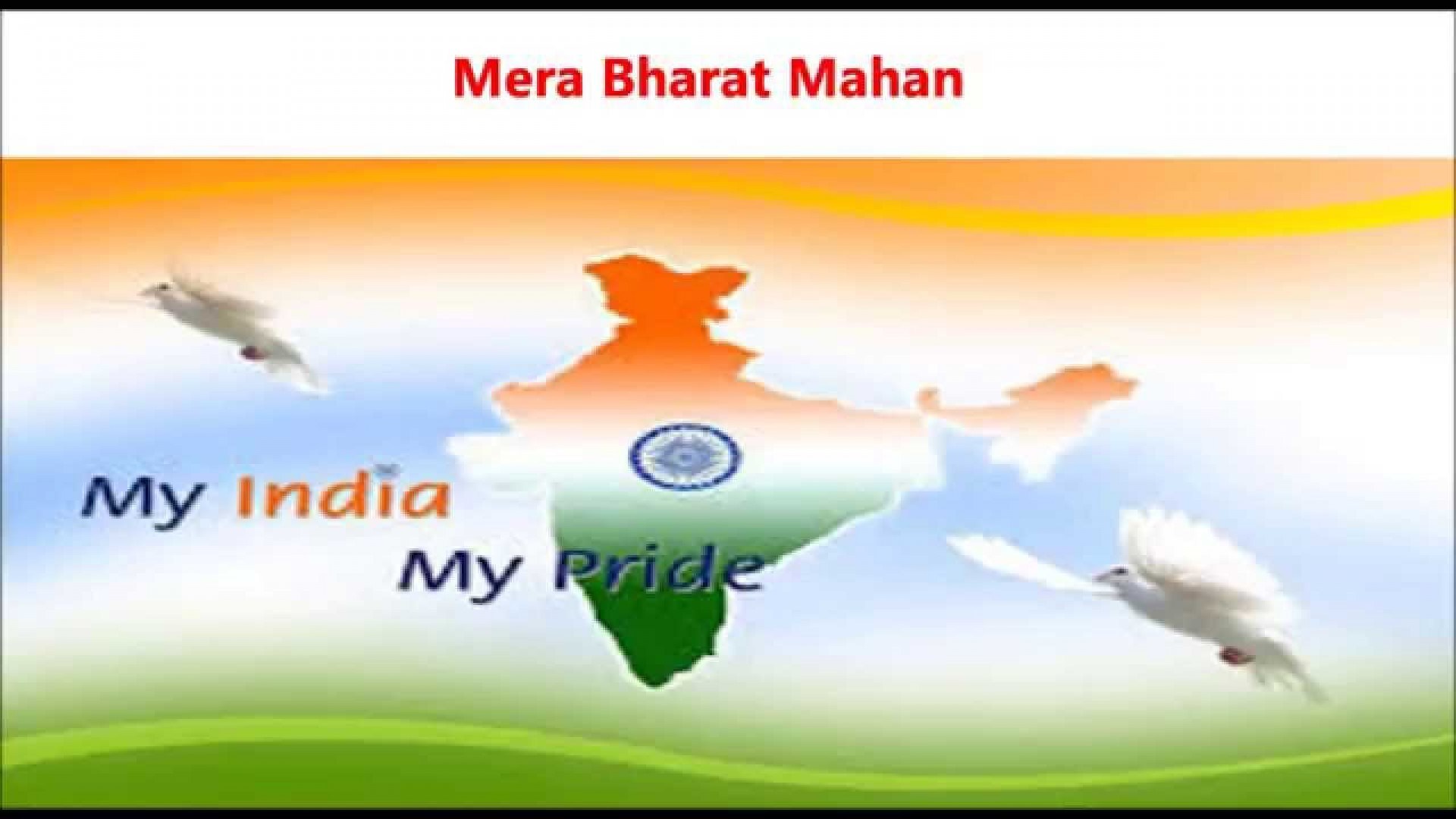 011 Maxresdefault My Country Essay In Hindi Phenomenal 10 Lines Is Great 1920