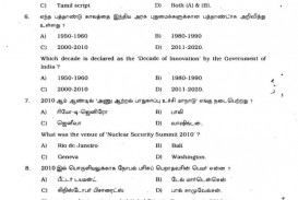011 Previous Year Tnpsc Group Ii Question Papers With Answers In Pdf Format Essay Example Answering Unforgettable Questions Apa Multiple