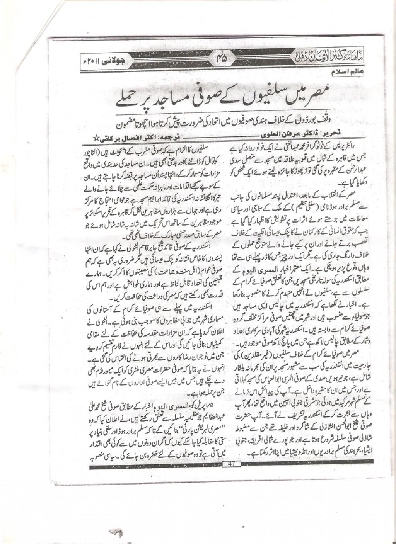 011 Sufi Essays Essay Singular Seyyed Hossein Nasr Pdf Large