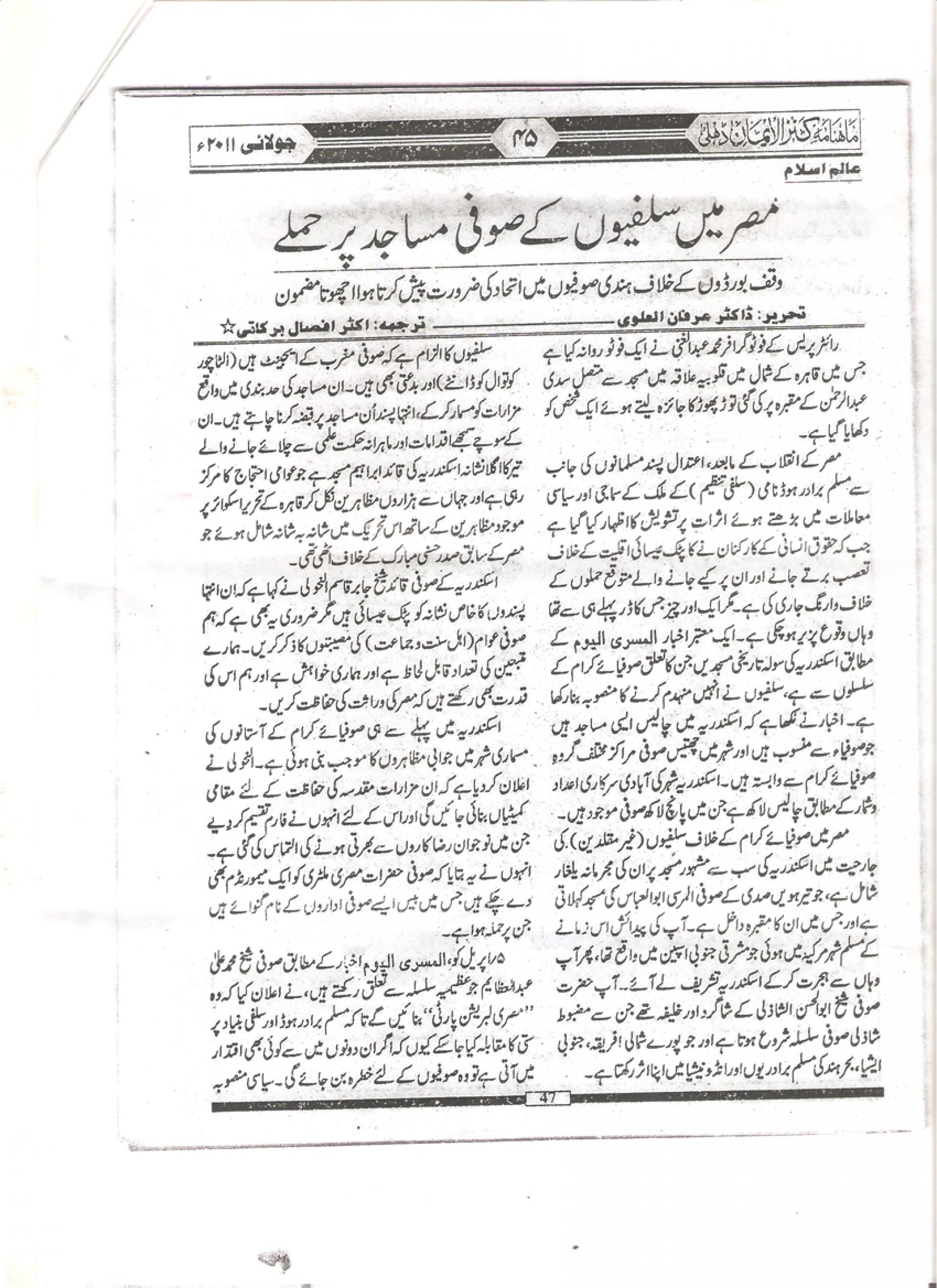 011 Sufi Essays Essay Singular Seyyed Hossein Nasr Pdf 1920