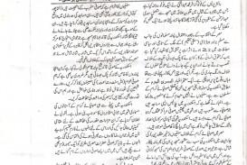 011 Sufi Essays Essay Singular Seyyed Hossein Nasr Pdf