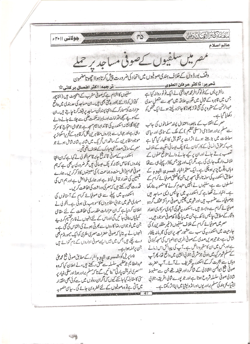 011 Sufi Essays Essay Singular Seyyed Hossein Nasr Pdf Full