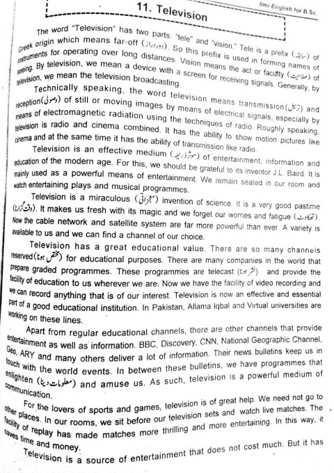 011 Television2b252812529 Essay Example My Favourite Newspaper In Striking English 480