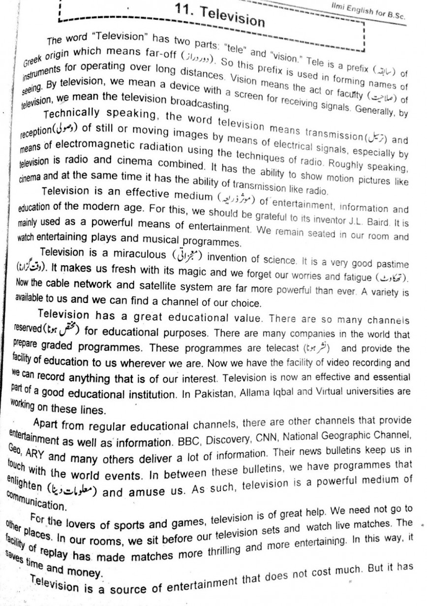 011 Television2b252812529 Essay Example My Favourite Newspaper In Striking English 868