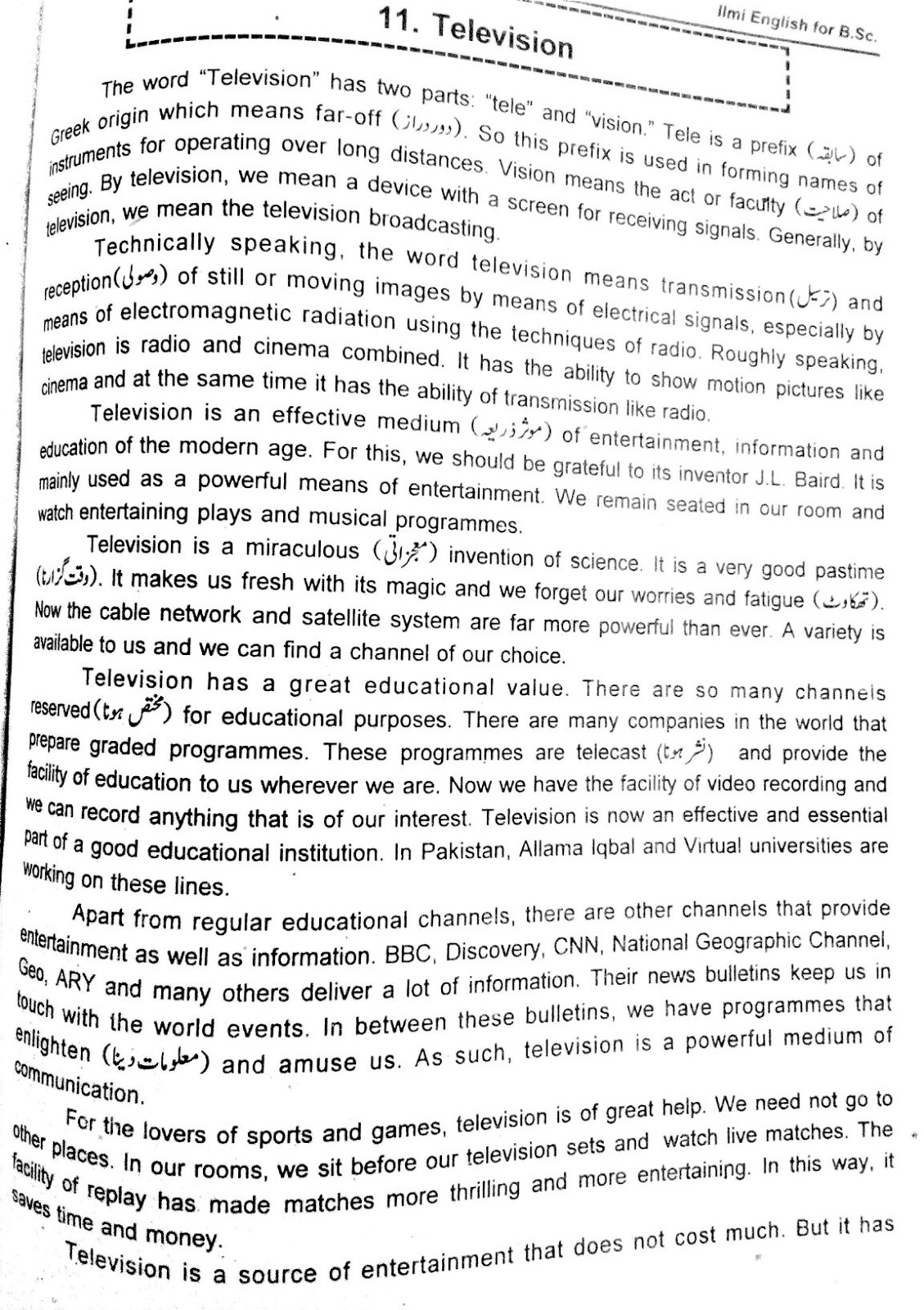 011 Television2b252812529 Essay Example My Favourite Newspaper In Striking English Full