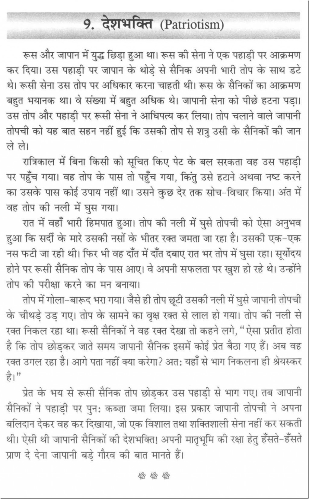 011 Where Can I Type My Essay Online Hindi Sites Write Is Legit Aa98 Research Paper Free For Cheap Uk Essayhero Me Hub 1048x1689 Example Stirring An Large