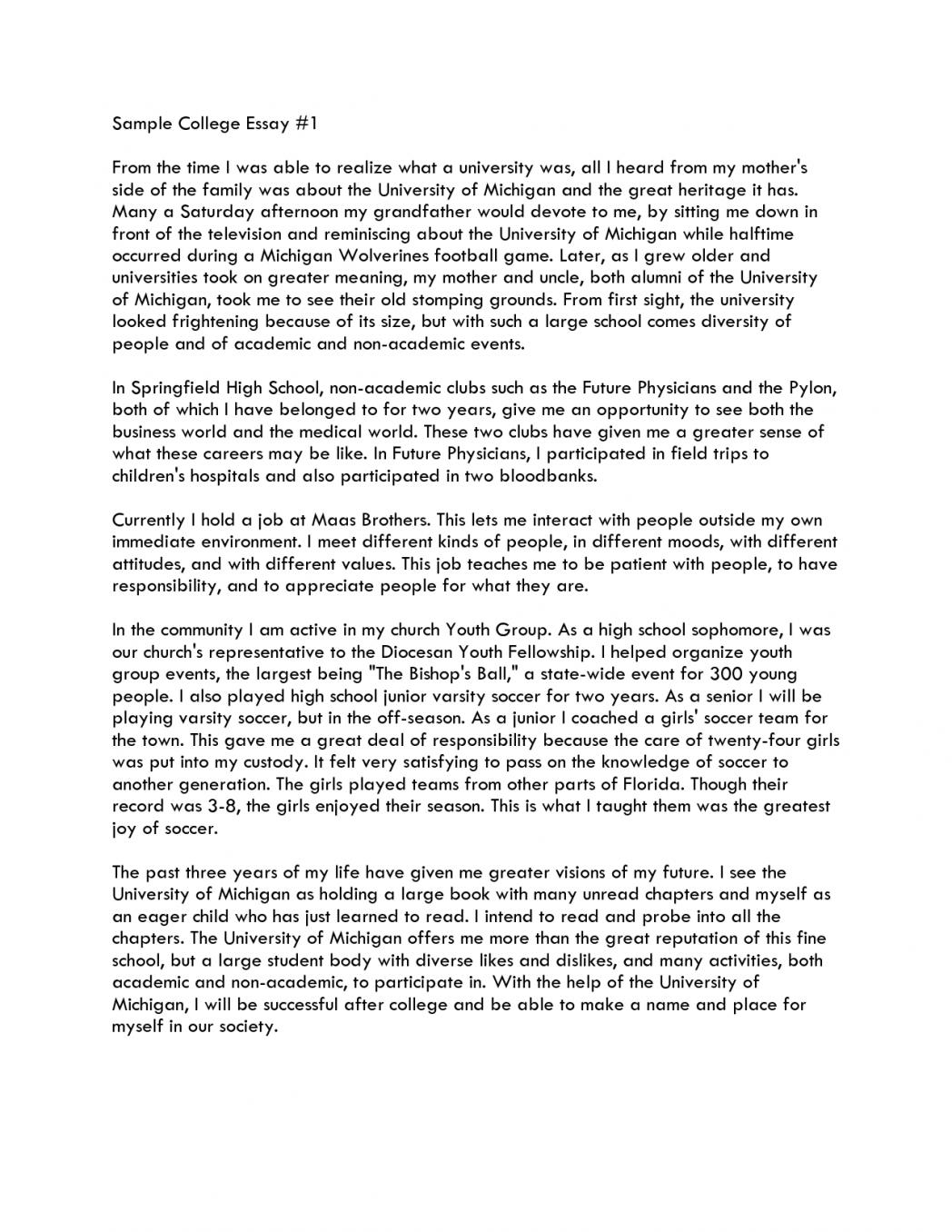 Ucf essay questions