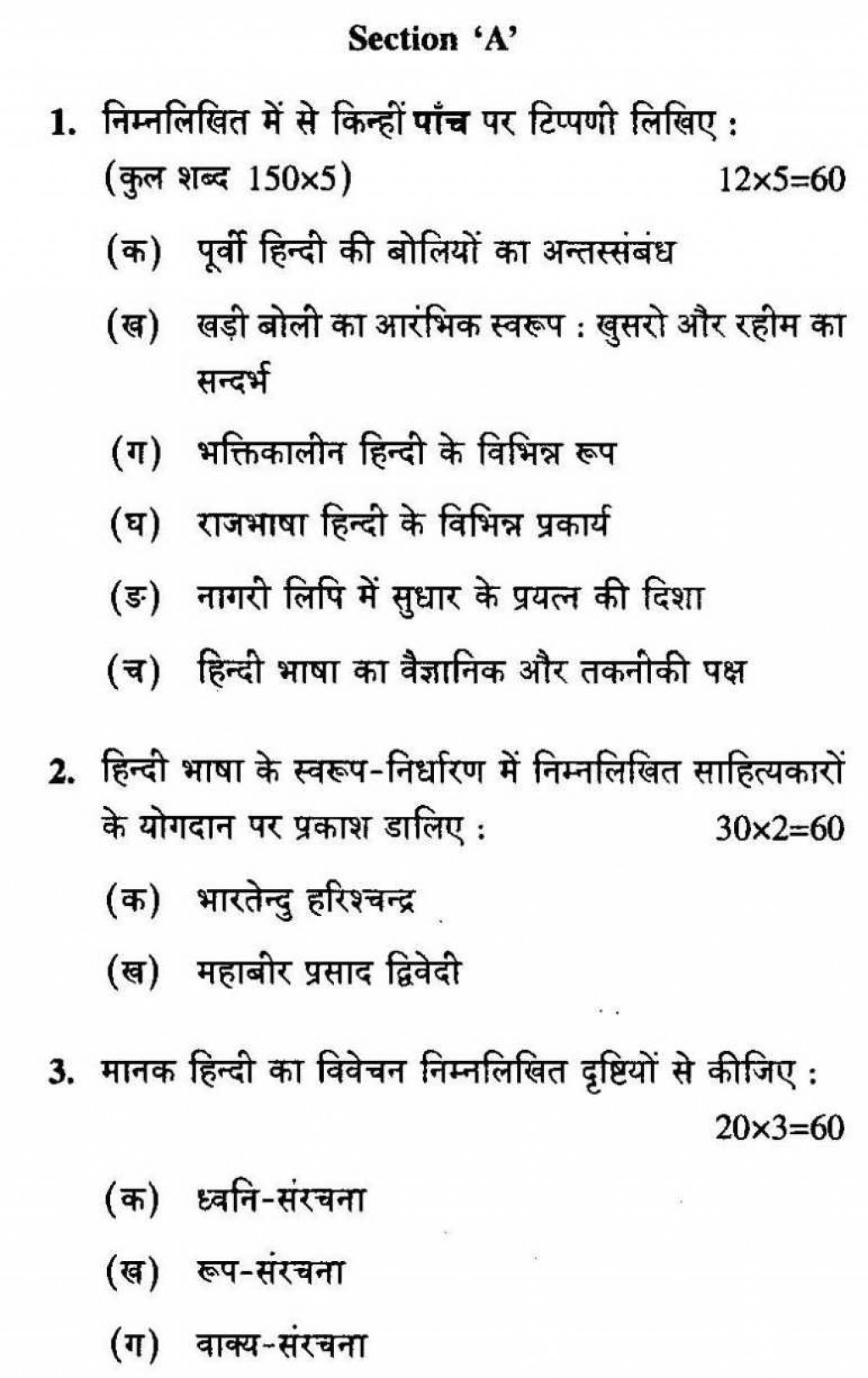 012 Apa Essay Paper Custom Thesis Resume Writing Question For Hindi Literat College Topics Common App Examples Prompts Example Rare 2015-16 Large
