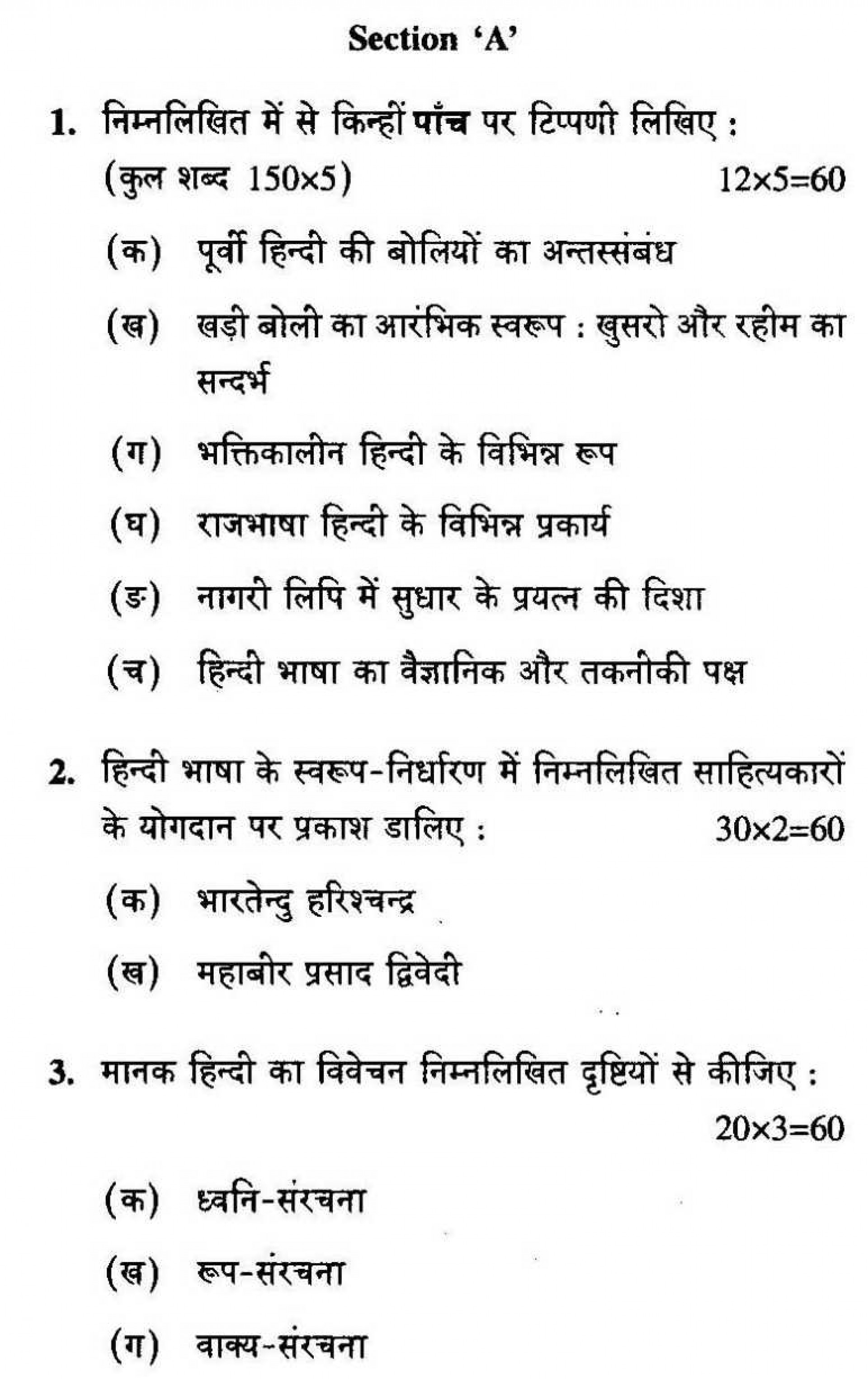 012 Apa Essay Paper Custom Thesis Resume Writing Question For Hindi