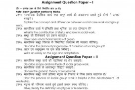 012 Bhoj University Bhopal Msw Essay Example Dreaded Definition Examples Love Beauty