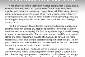 012 Columbia Mba Essay On Goals Career Vision Executive Embas Statement Of Purpose For Technology Management S Mit Astounding Questions Analysis Formatting