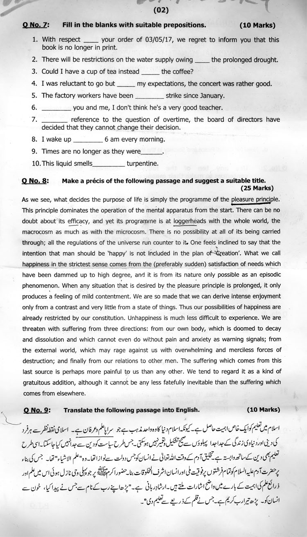indian english essay book pdf free download