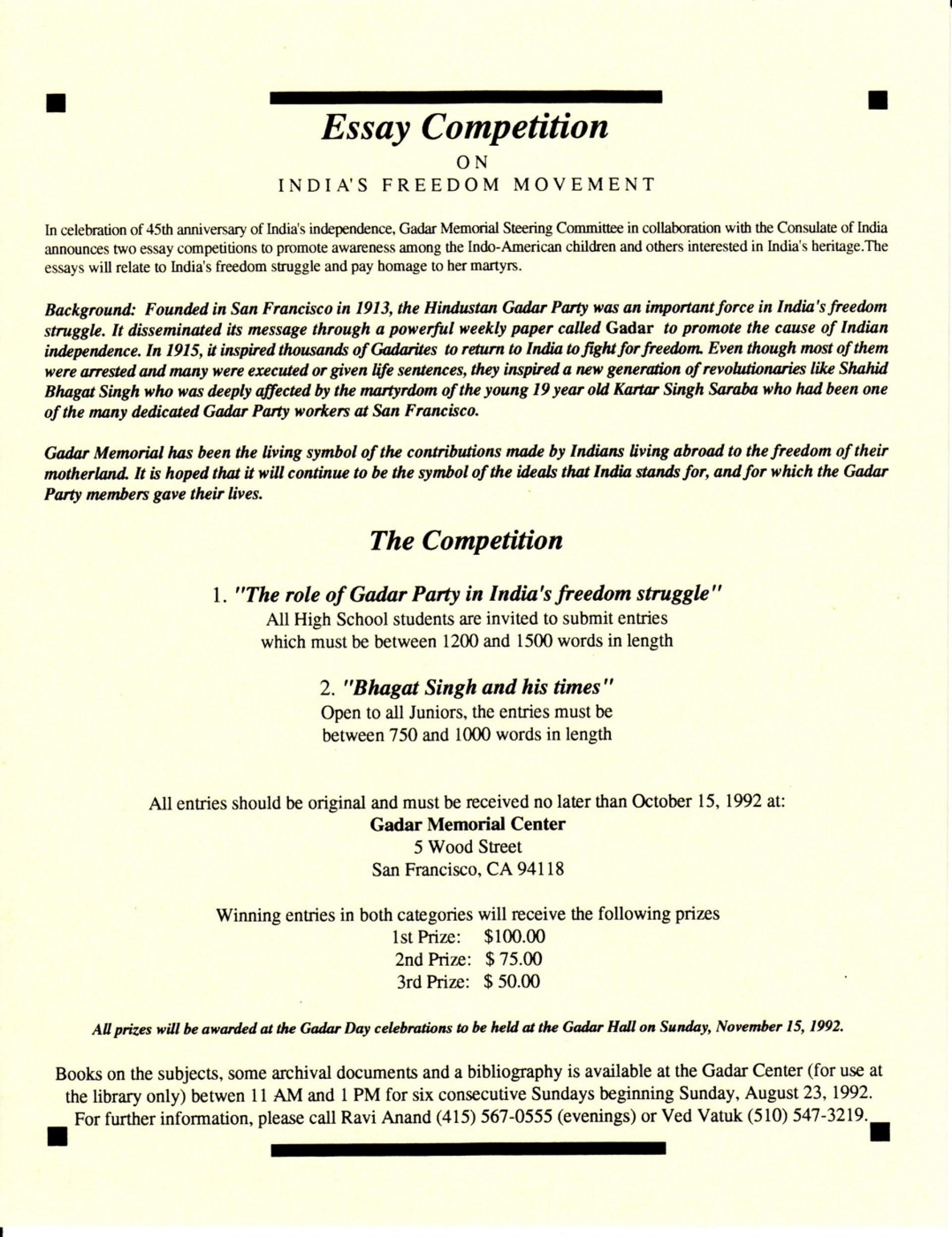 012 Essay Example Freedom Item Sjsu Breathtaking Cry Topics Contest Sertoma Club 1920