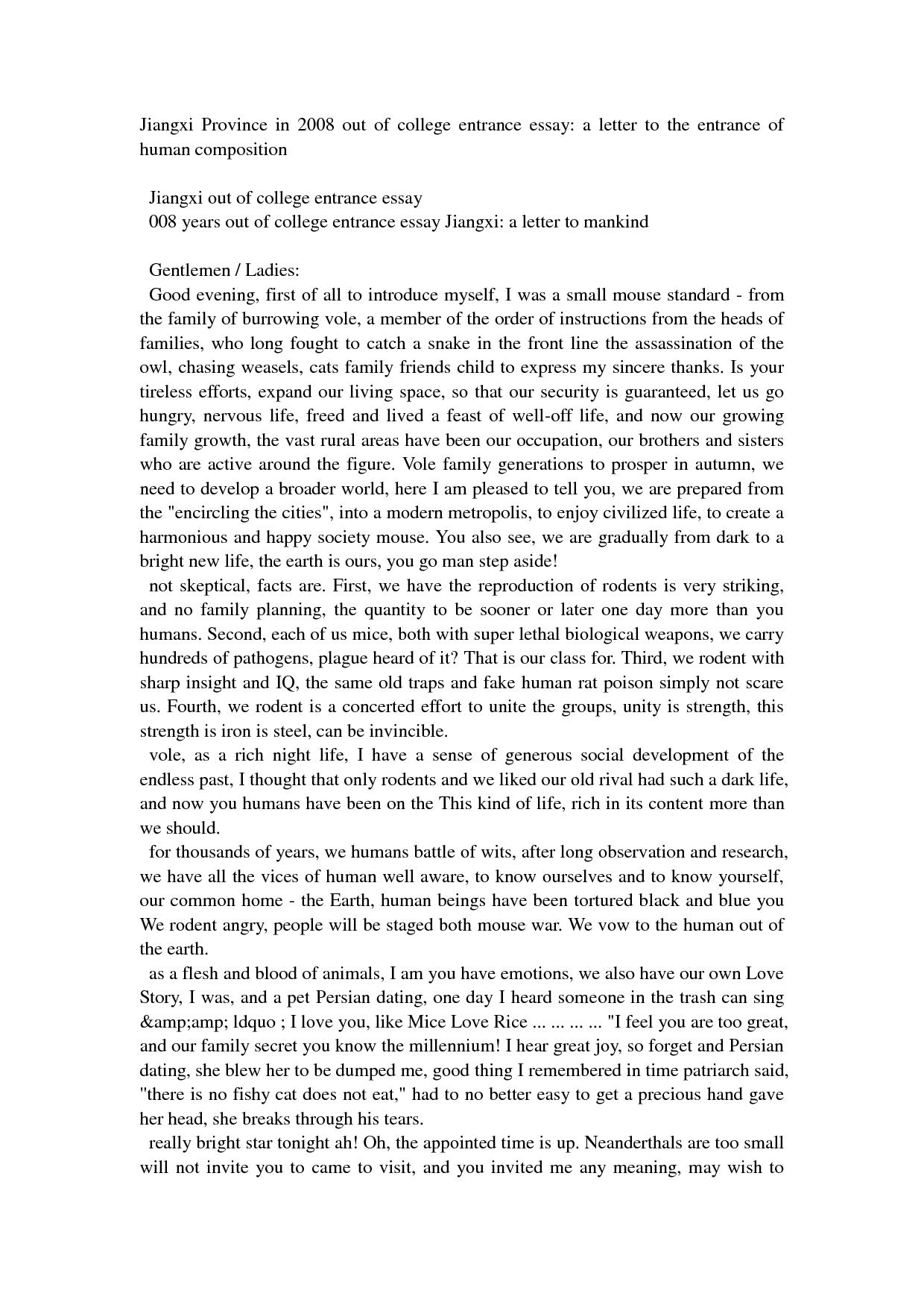 Pa school application essay