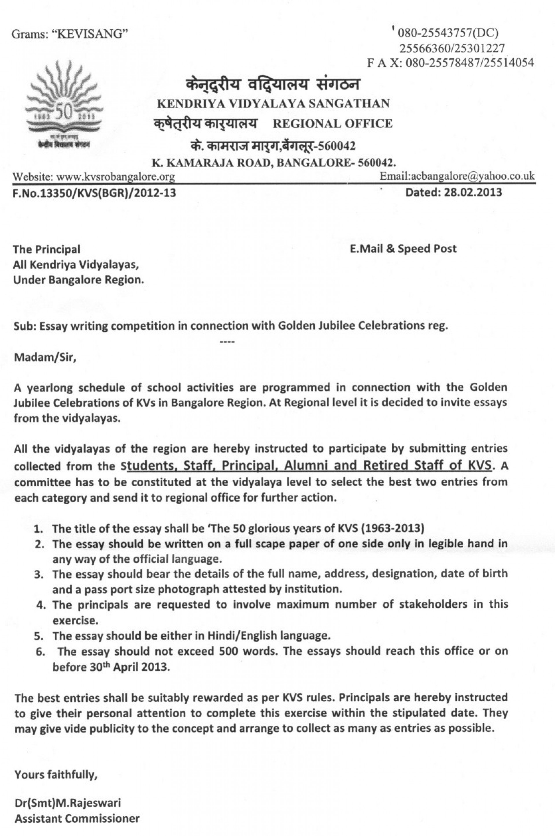 012 Essay Example On Principal Of School Writing Competition For Golden Ju College Admission Format Heading Application Contests Stunning Students 2019 In India International 2017 1920