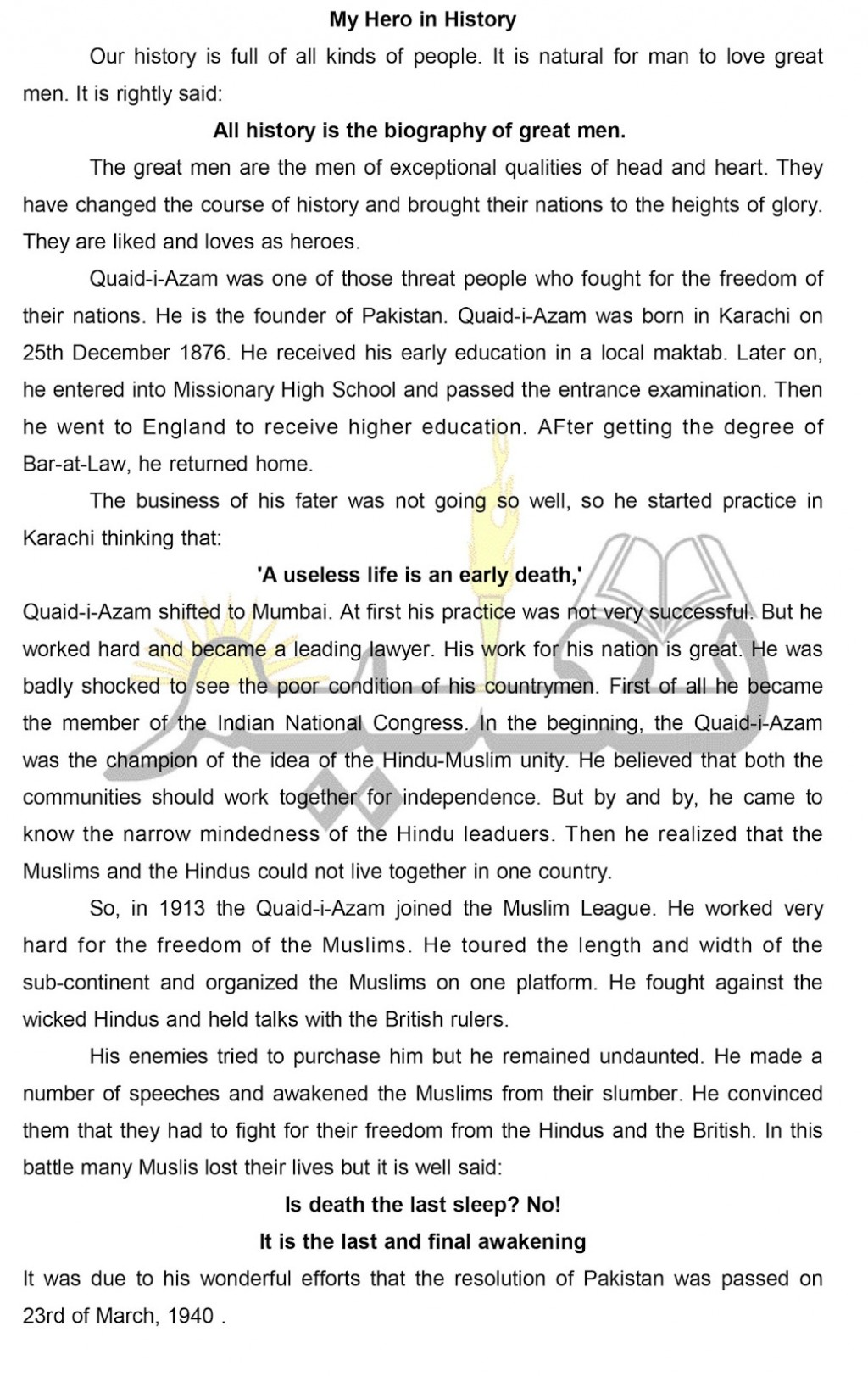 012 Essay01 An Essay About My Hero Fascinating Heroine Teacher 500 Words A Narrative Large