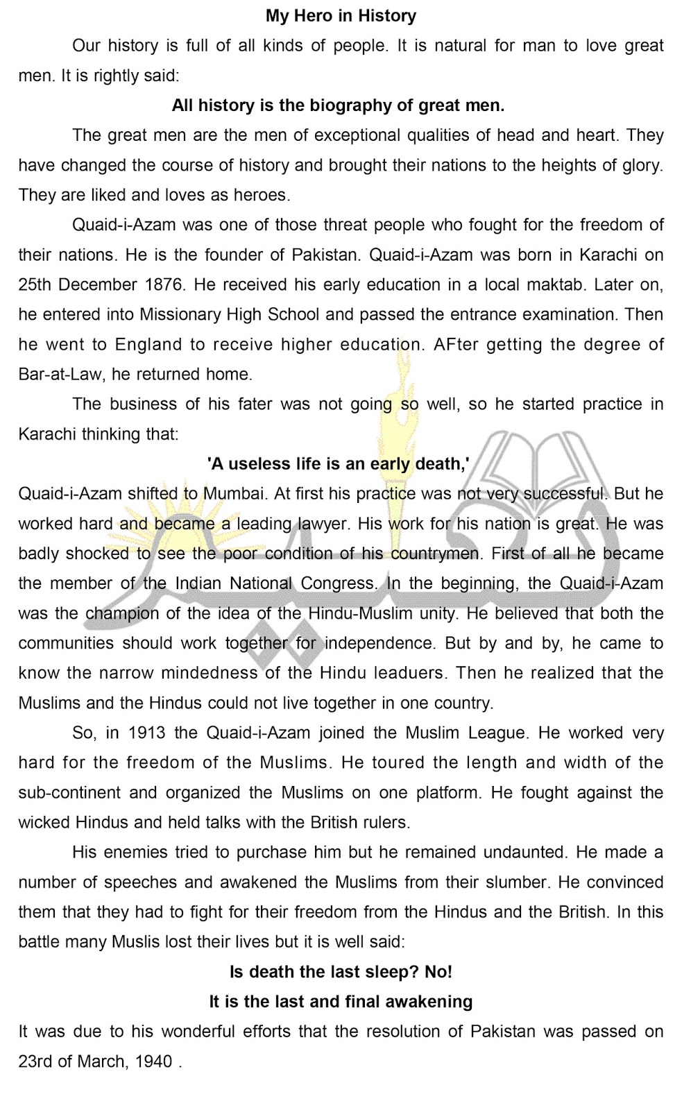012 Essay01 An Essay About My Hero Fascinating Heroine Teacher 500 Words A Narrative Full