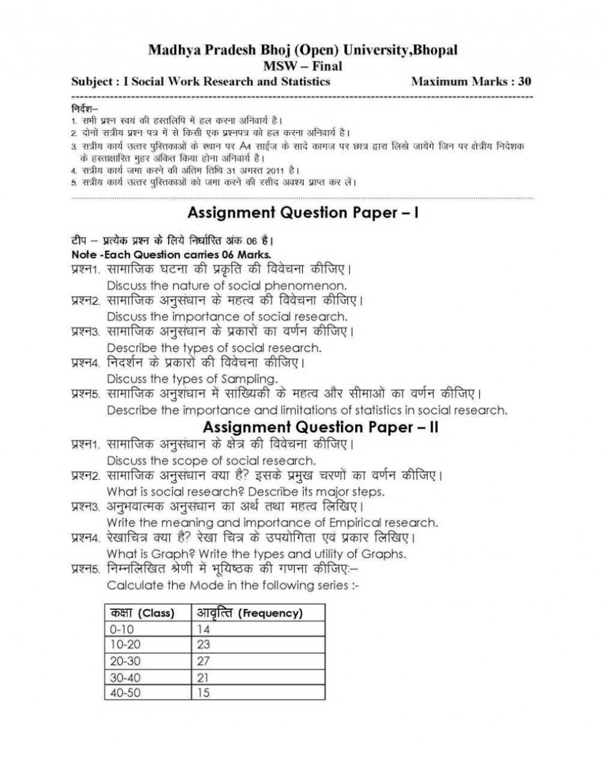 012 Hiv Essay Example Open University Essays Safety Paper Okl Mindsprout Bhoj Bhopal Group Work Phenomenal Hindi Pdf Topics Large